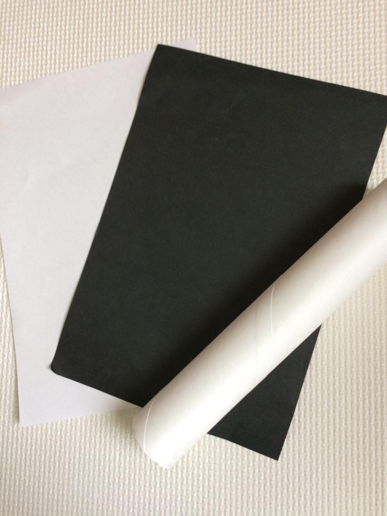 画用紙とペーパー芯