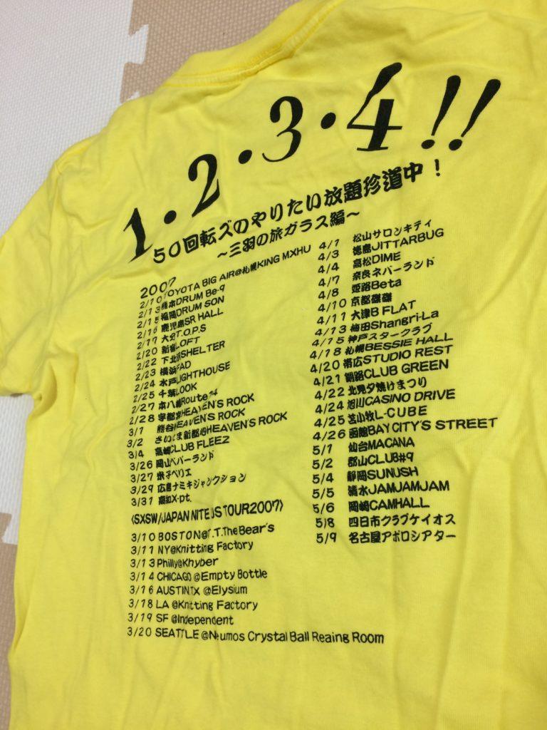 50回転ズTシャツ(裏)