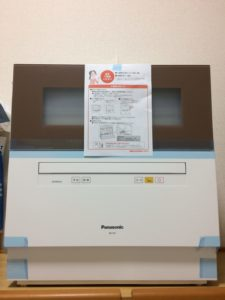 食器洗い乾燥機NP-TH1-T