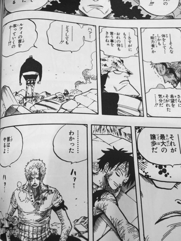 スリラーバーク編(勝ち目無し)
