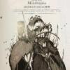 THE NOVEMBERS / Misstopia