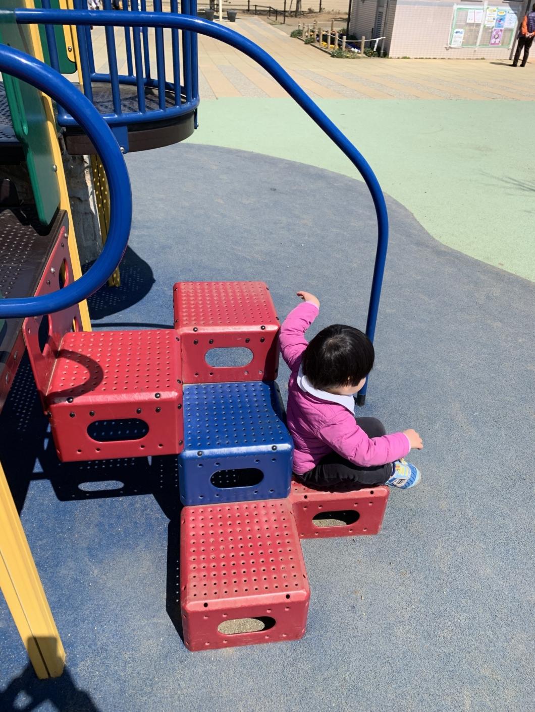 【大和ゆとりの森】3歳以下の遊具階段