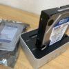 外付けHDDはもういらない!【HDDケース】+【内臓HDD】を使ってバックアップを取る方法