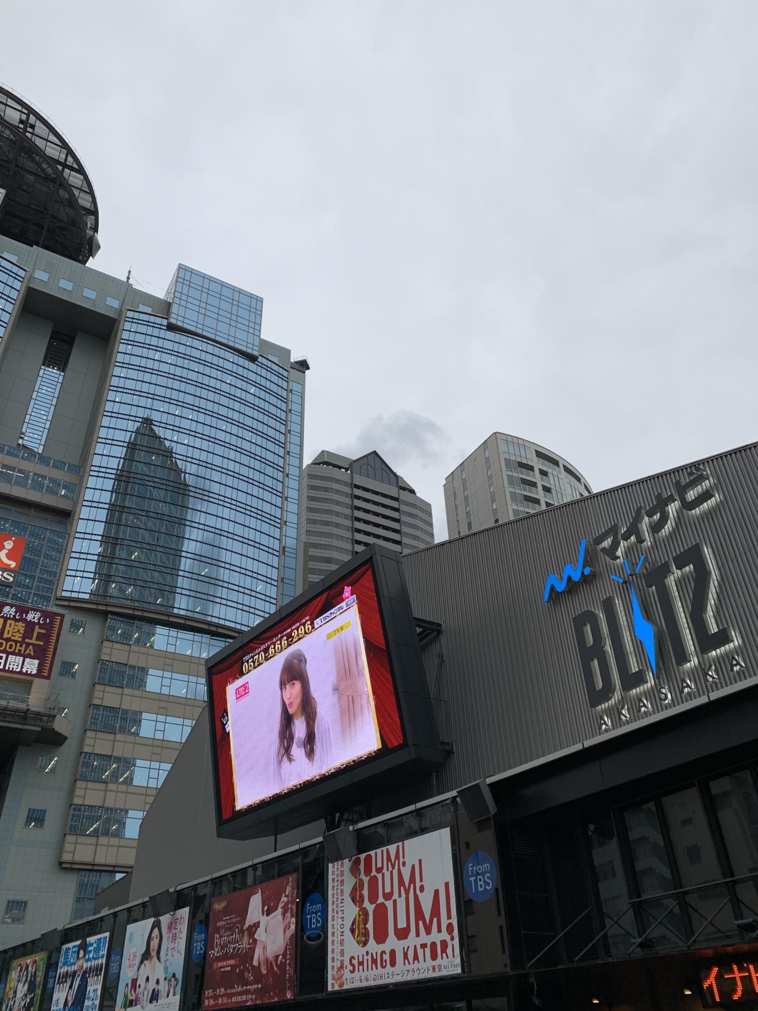 赤坂BLITZ外観