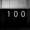 100記事目到達