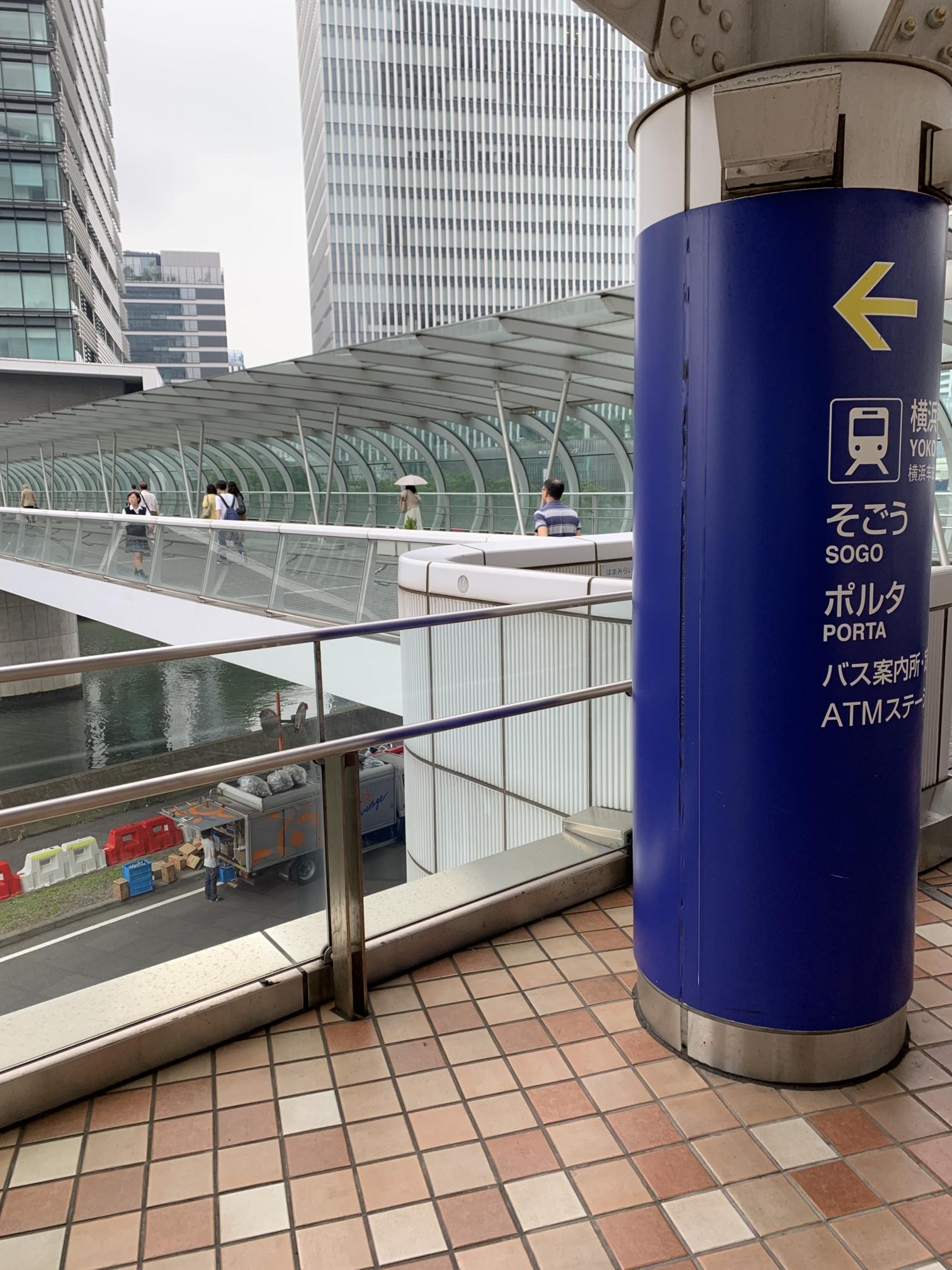 アンパンマンミュージアム【アクセス】日産グローバルギャラリー方面へ