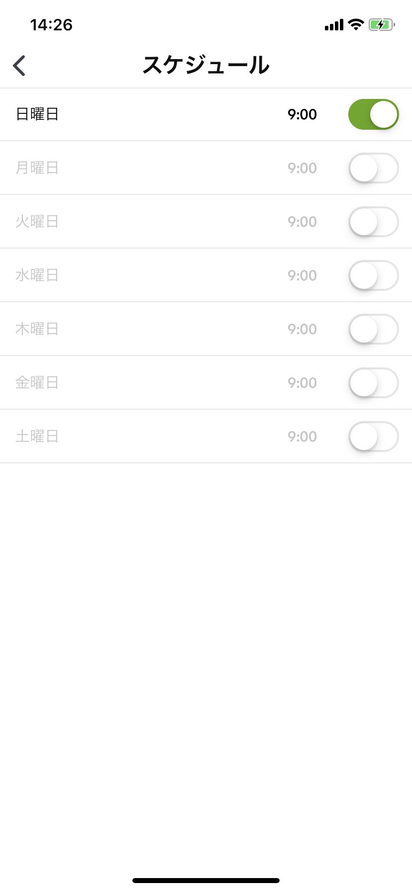 ルンバのスマホアプリ時間指定