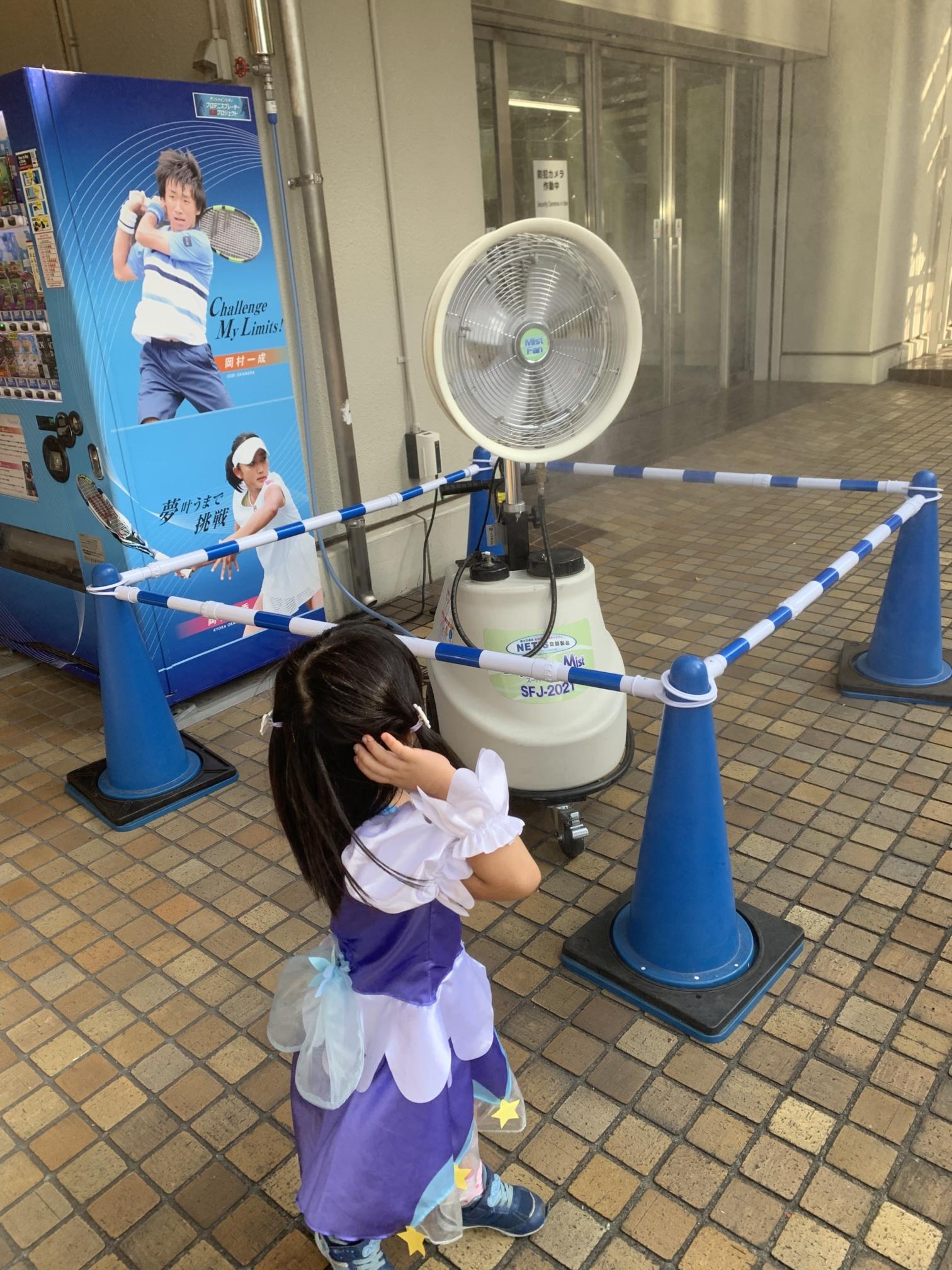 スター☆トゥインクルプリキュア おほしSUMMERバケーションの入り口でミスト