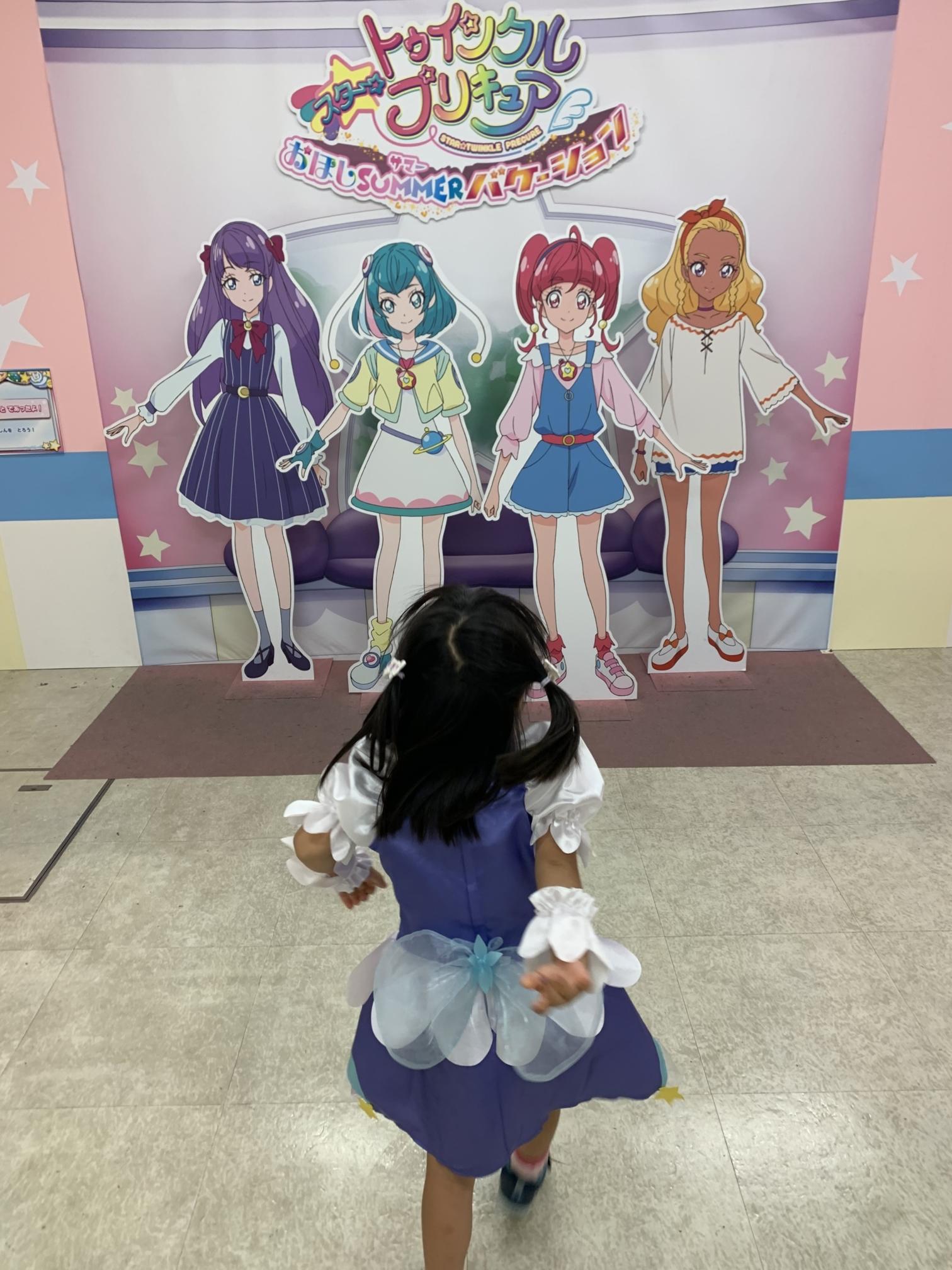 スター☆トゥインクルプリキュア おほしSUMMERバケーションでプリキュア4人と撮影