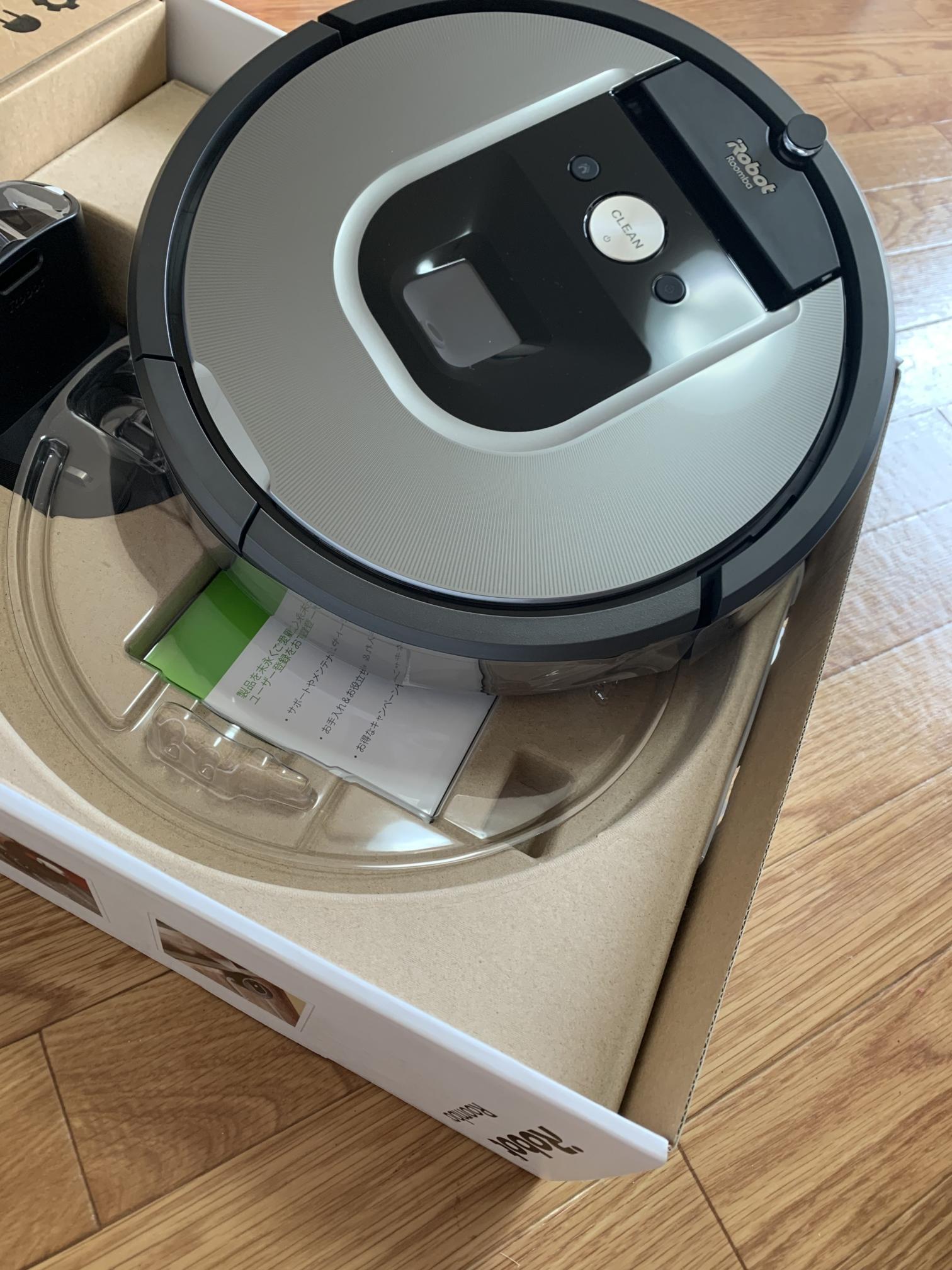アイロボット掃除機 【ルンバ】960箱開封