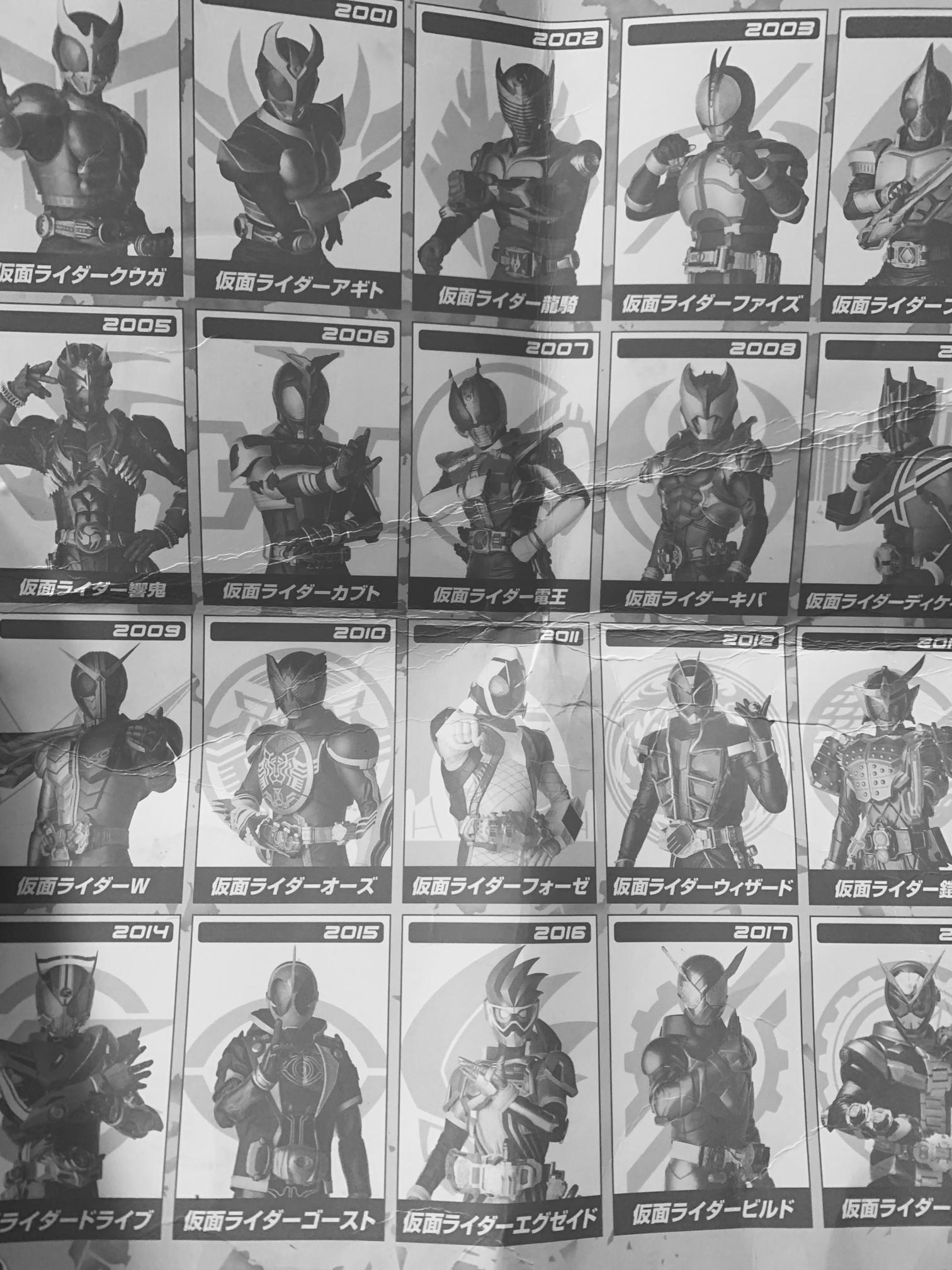 平成仮面ライダー色紙の裏