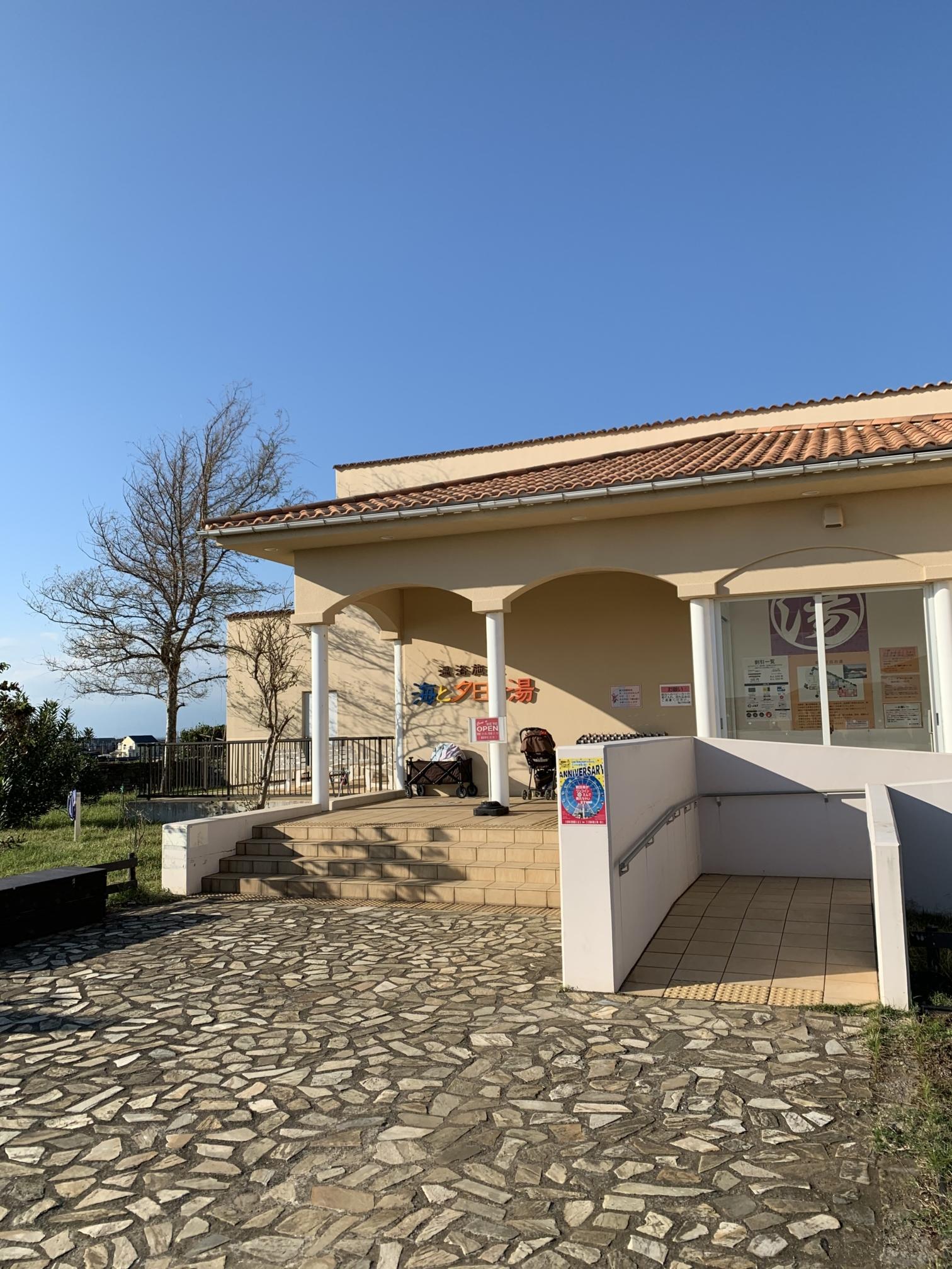 ソレイユの丘にある温泉施設は海水浴後の利用にオススメ