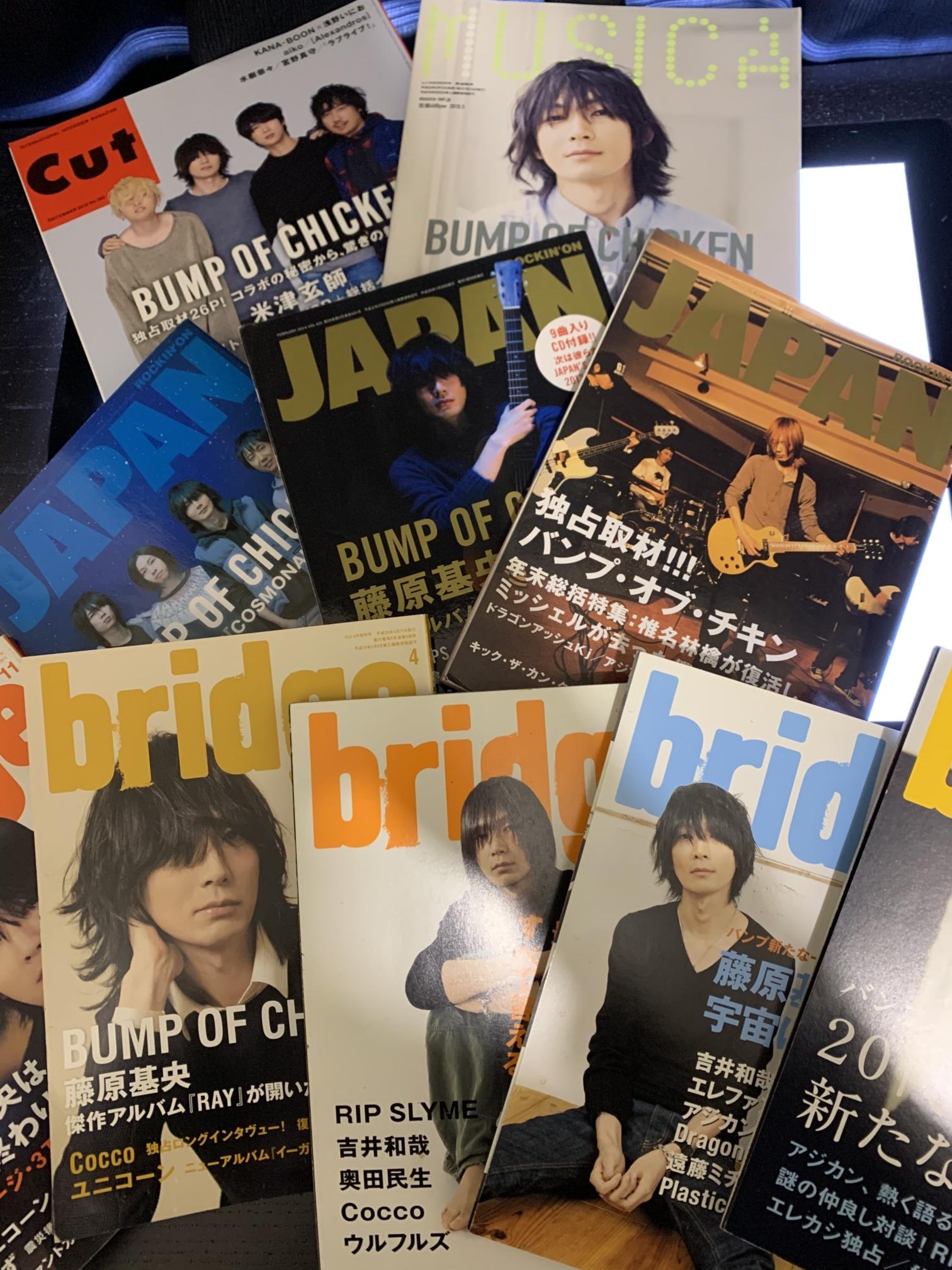 藤原基央インタビュー雑誌(ROCKIN' ON JAPAN・bridge・MUSICA・CUT)