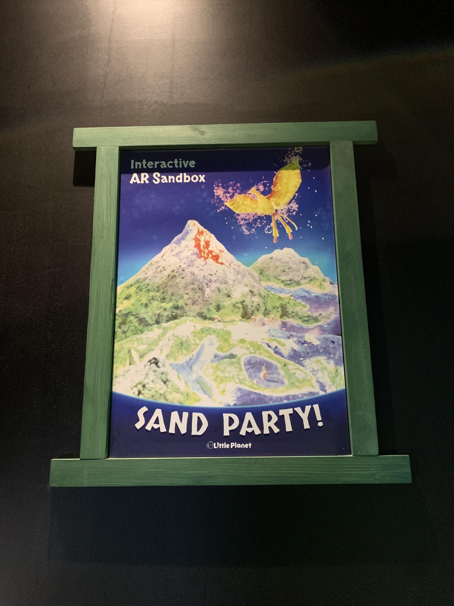 【ららぽーと横浜】リトルプラネットのAR砂遊びで【SAND PARTY!】
