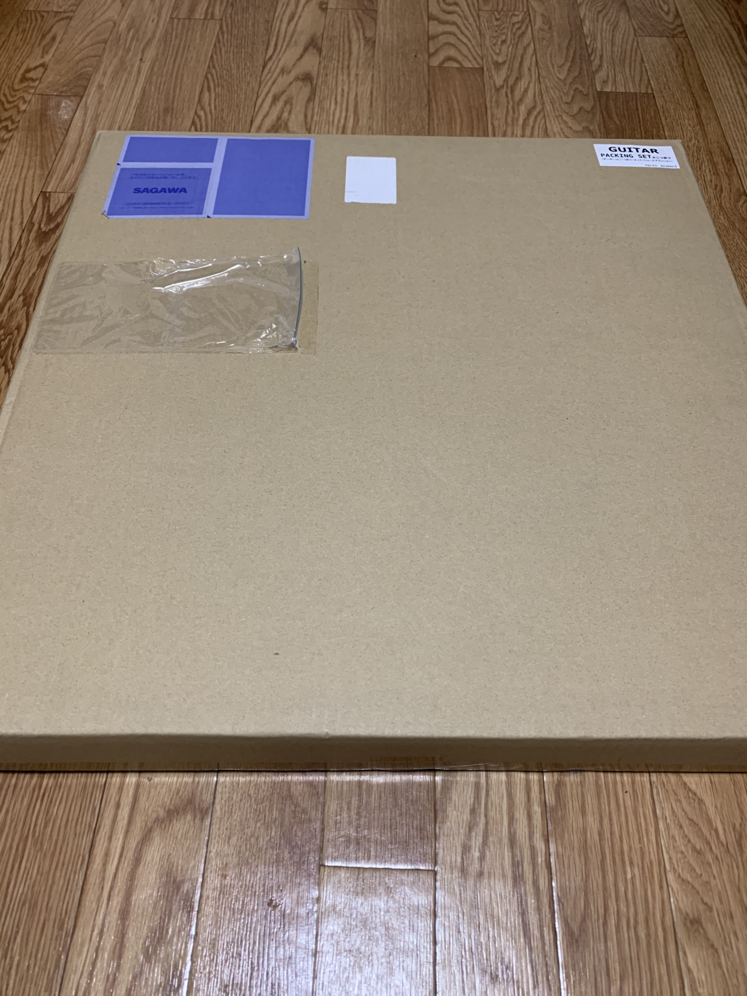 Amazonで購入したギター梱包用のダンボールが届いた
