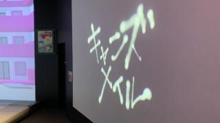 【ららぽーと横浜】リトルプラネットで落書き