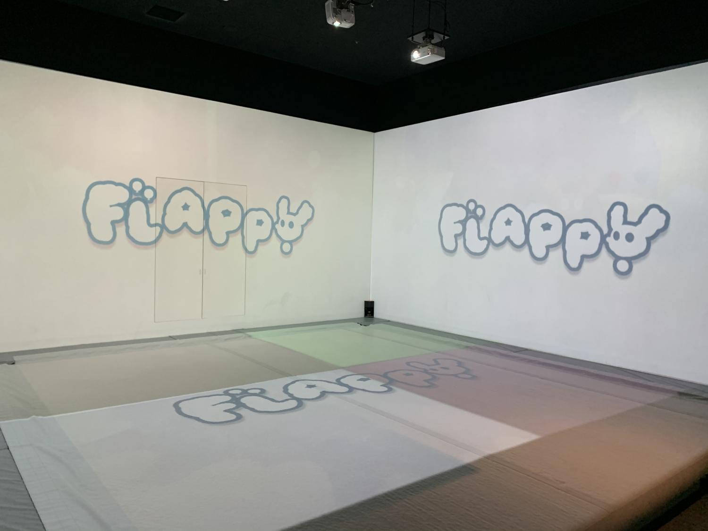 【ららぽーと横浜】リトルプラネットのデジタルトランポリン【FLAPPY】